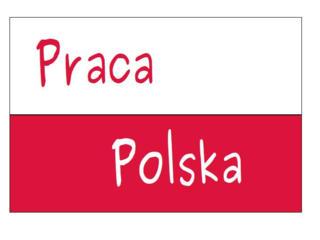 Работа в Польше. Вакансия для ТЕБЯ!