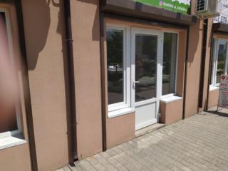 Сдается помещение под офис на Бочарова 62!