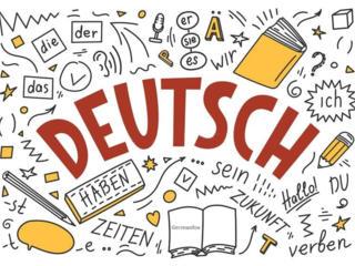 Лицею требуется преподаватели немецкого языка