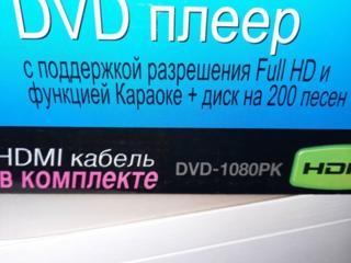 """Продам DVD плейер """" SAMSUNG"""". НОВЫЙ в упаковке!"""