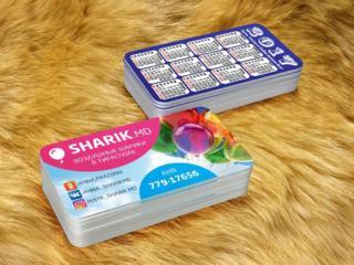 Научите свою визитку приносить прибыль! 20 видов самых крутых визиток