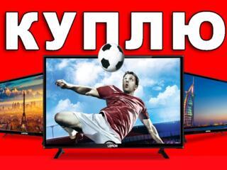 КУПЛЮ ТЕЛЕВИЗОРЫ LCD 3D SMART 4К CAM модуль DVB-C