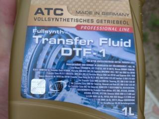 Трансмиссионная жидкость DTF-1