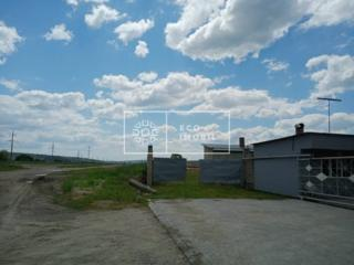 Se oferă spre vânzare Bază de producere și depozitare nefinisată, în .