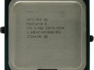 Процессор Intel® Pentium® D 945 4 МБ кэш частота 3,40 ГГц LGA775