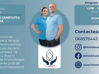 REABILITARE MEDICALA: kinetoterapie terapie manuala-Chisinau