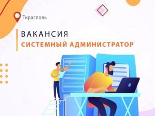 """Системный администратор // вакансия спортивного клуба """"Шериф"""""""