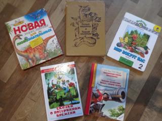 Игрушки, книжки, лего
