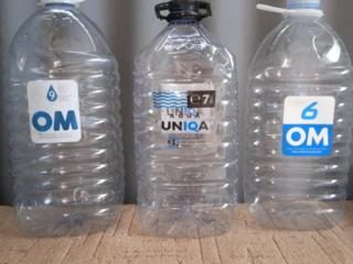 Продам пластмассовые бутыли из под воды -- 6 л., 7 л., 9 л..
