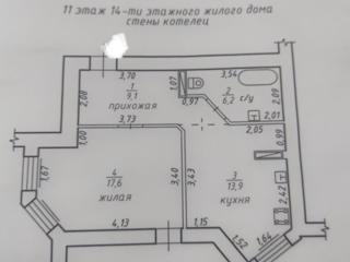 Большая 1-ком. Кв. 50м², кухня 14м², новострой с ремонтом, центр 11/14