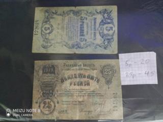 Банкноты, монеты разных стран, продам