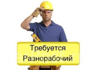 Ищу разнорабочих и строителей с опытом работы. Caut mesteri!