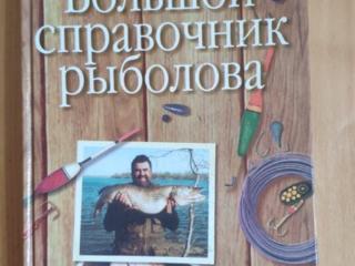 Книги про танки, рыбалку, постную кухню и другие