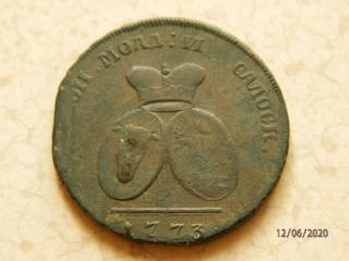 2 пара 3 копеекъ 1773 год, монета для Молдовы и Валахии