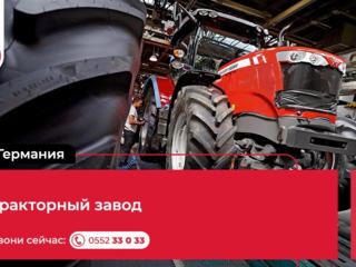 Завод тракторных запчастей набирает работников. Германия.