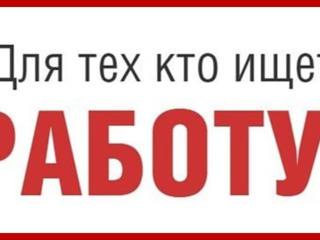 Завод по производству и сборке телевизоров. Польша.