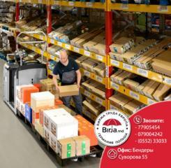 Требуются работники на склады магазинов МЕТРО. Работа в Германии.