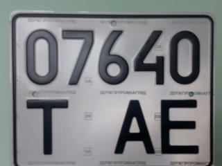 Регистрация погрузчика. Номер. Регистрация техники.