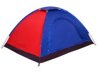 Палатка двухместная для туризма SY-004 цвета в ассортименте