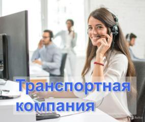 Активная компания с 2002 года в поисках сотрудников в офис