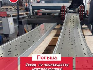 Завод по изготовлению металлопрофиля. Польша.