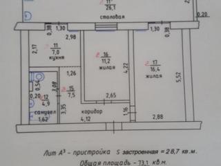 ПРОДАЖА 2-комнатной по факту 3-комнатной КВАРТИРЫ