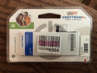 Батарея CRAFTMANN