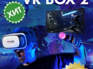 ОЧКИ VR BOX виртуальные с пультом управления