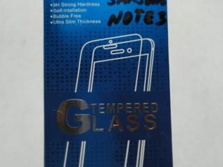 Защитное стекло Samsung Galaxy Note 3 (N9000)