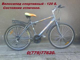 Продам отличные, надёжные скоростные велосипеды недорого - 100$ и 120$