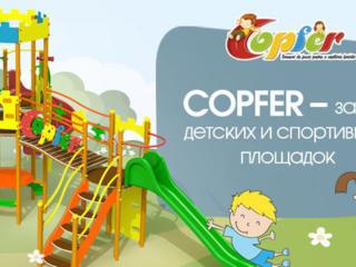 Lucrator instalaţii terenuri de joaca pentru copii