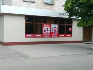 Сдается в аренду торговое помещение в центре города