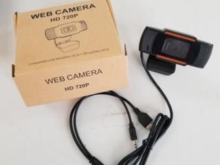 Веб камера, актуальная вещь в наших реалиях