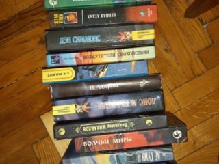 Фантастика 16 книг 100 лей