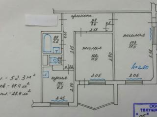 Первомайск Продам 2-х комнатную квартиру