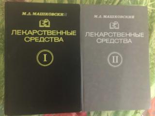 Продам книги художественные, учебные, справочники, детские и т. д.
