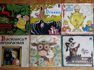 Пластинки детские сказки (виниловые) диски