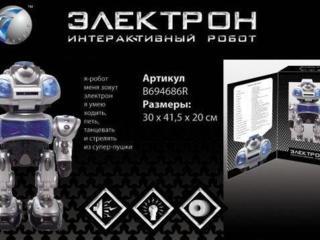 """Интерактивный говорящий робот """"Электрон"""""""