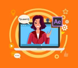 Возьму 1 человека на онлайн обучение с последующим трудоустройством.