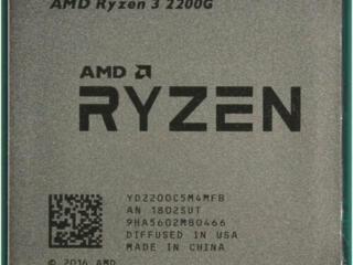 AMD Ryzen 3 PRO 2200G / Radeon Vega 8 Graphics / AM4 65W /