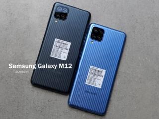 Samsung M12 4/64Gb, 4G VoLTE+GSM одновременно, ЭКСКЛЮЗИВНО в ДОЗВОН!