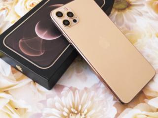 IPhone 12 Pro Max Gold 512 GB
