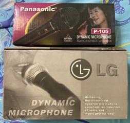 Два микрофона