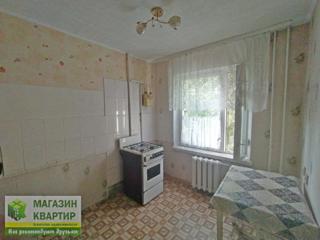 Продается 3 комнатная квартира на 3 этаже