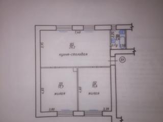 3-х комнатная-центр, сталинка+гараж