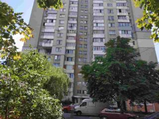 Se ofera spre vinzare apartament cu 3 odai in Centrul capitalei. ...
