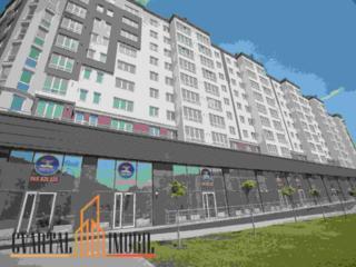 Spre vinzare apartament cu 3 odai in noul Complex Rezidențial Green ..