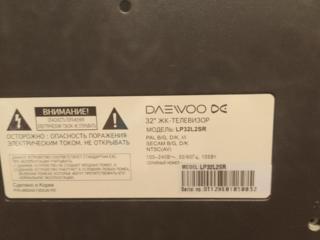 Телевизор DAEWOO 32