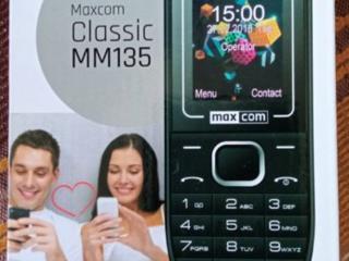 Недорогая звонилка стандарта GSM