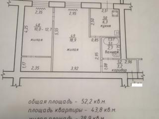 2 комнатная с пристройкой, общая площадь 52,2 кв. м. 1/4 Балка